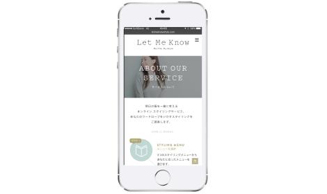 Let Me Know(ファッションコーディネートサービス) モデラート様