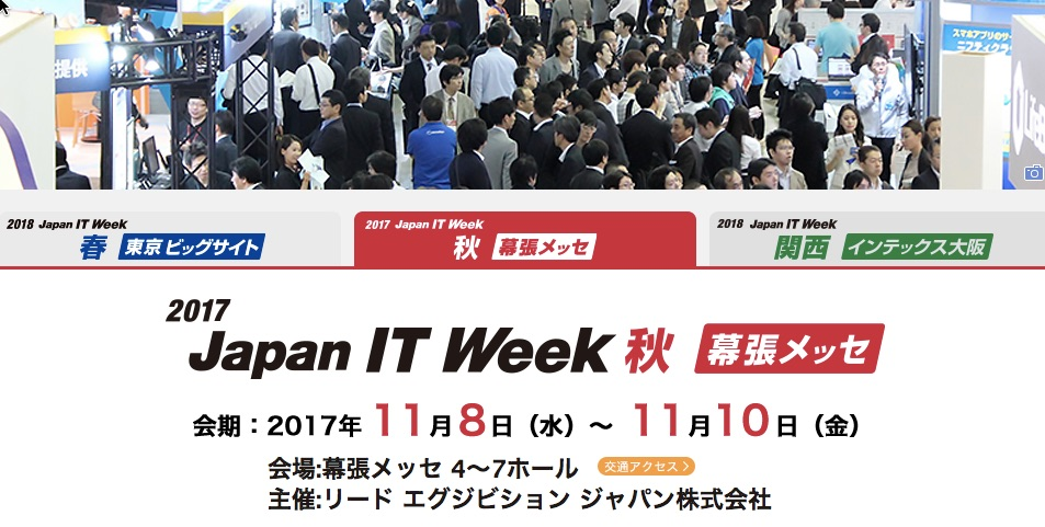 japanitweek